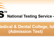 Federal Medical College Islamabad FMDC NTS Test Roll No Slips 2015