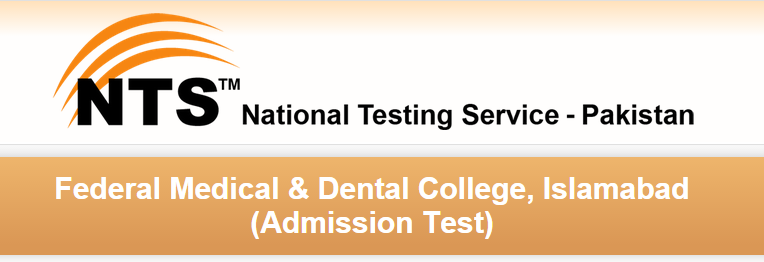 Federal Medical College Islamabad FMDC NTS Test Roll No Slips 2017