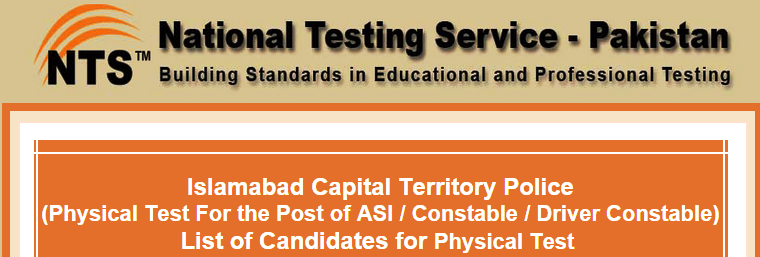 Islamabad Police ASI, Constable Physical Test 2015 Selected Candidates List