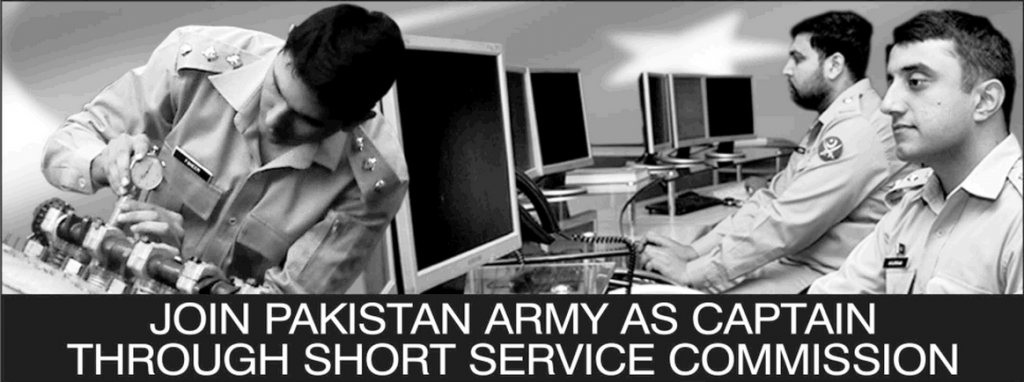 Join Pakistan Army After Engineering As Captain Through Short Service Commission