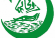 Karachi University UOK MA, MSc Examination Form 2015 Submission Last Date