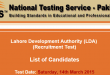 LDA NTS Test Result 2015 Assistant Director Answer Keys 14th March