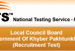 Local Council Board KPK NTS Test Sample Paper For Administration, Engineering, Accounts