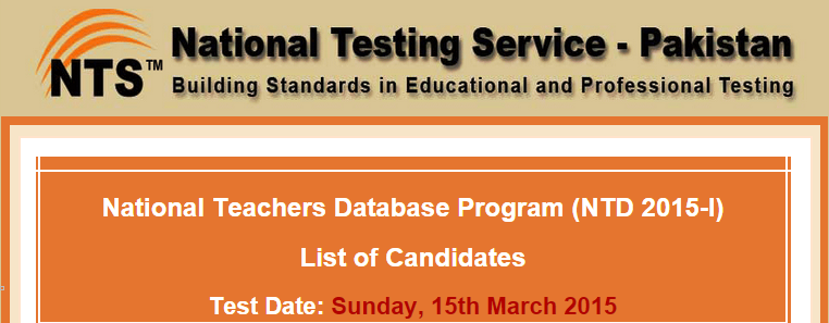 NTD Test Result 15 March 2015 NTS Answer Keys Online