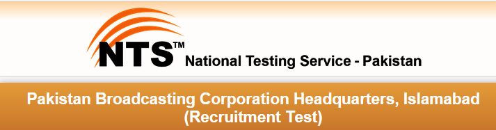 NTS Test Date 2015 Pakistan Broadcasting Corporation Roll No Slips Download