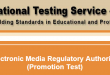 PEMRA NTS Test Result 29th March 2015 Answers Key