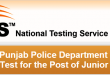 Punjab Police Junior Clerk NTS Test Date 2015 Roll No Slips Download