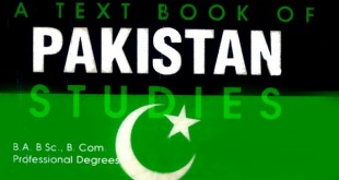 BA Pakistan Studies Guess Paper 2017 Punjab University