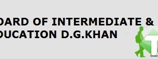 BISE DI Khan Board Inter Part 1, 2 Date Sheet 2015