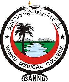 Bannu Medical College Fee Structure, Official Website, Contact Number