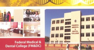 Federal Medical And Dental College FMDC Islamabad Merit List 2017