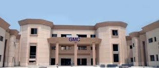 Gujranwala Medical College Fee Structure, Contact Number, Website Address