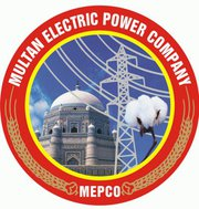 MEPCO Multan NTS Test Result 2016 26th April For Security Positions