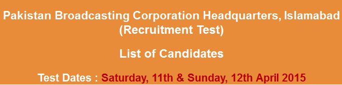 NTS Test Result 2015 Pakistan Broadcasting Corporation Answer Keys