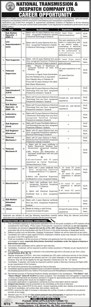 National Transmission And Despatch Company Jobs 2015 NTS Form Download 1