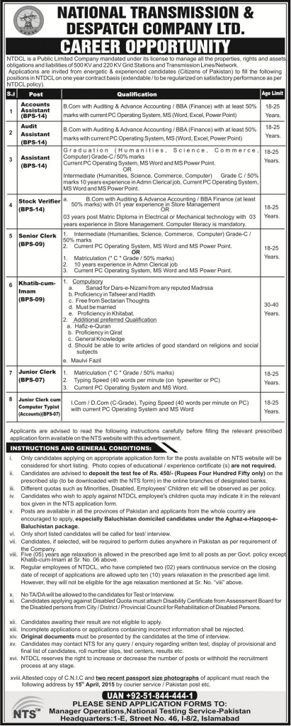 National Transmission And Despatch Company Jobs 2015 NTS Form Download 2