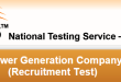 Northern Power Generation Company NTS test result 2015 3rd May answer keys