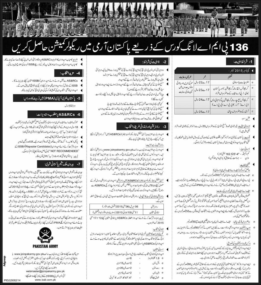 PMA Long Course 136 Advertisement Registration online