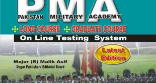 PMA Long Course Online Test Preparation Book