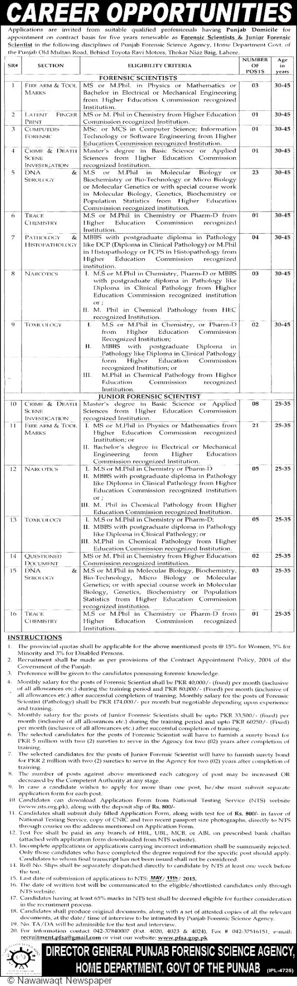 Punjab Forensic Science Agency Jobs 2015 Home Department NTS Form Online