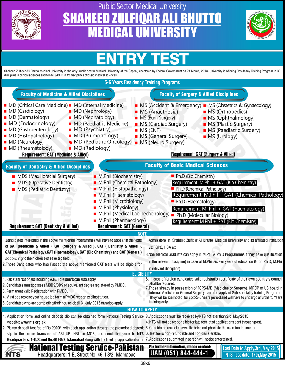 SZABMU PIMS Islamabad Entry Test 2017 NTS Form, Test Dates