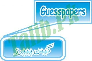 2nd Year Chemistry Guess Paper 2017 Lahore Board FSc Part 2
