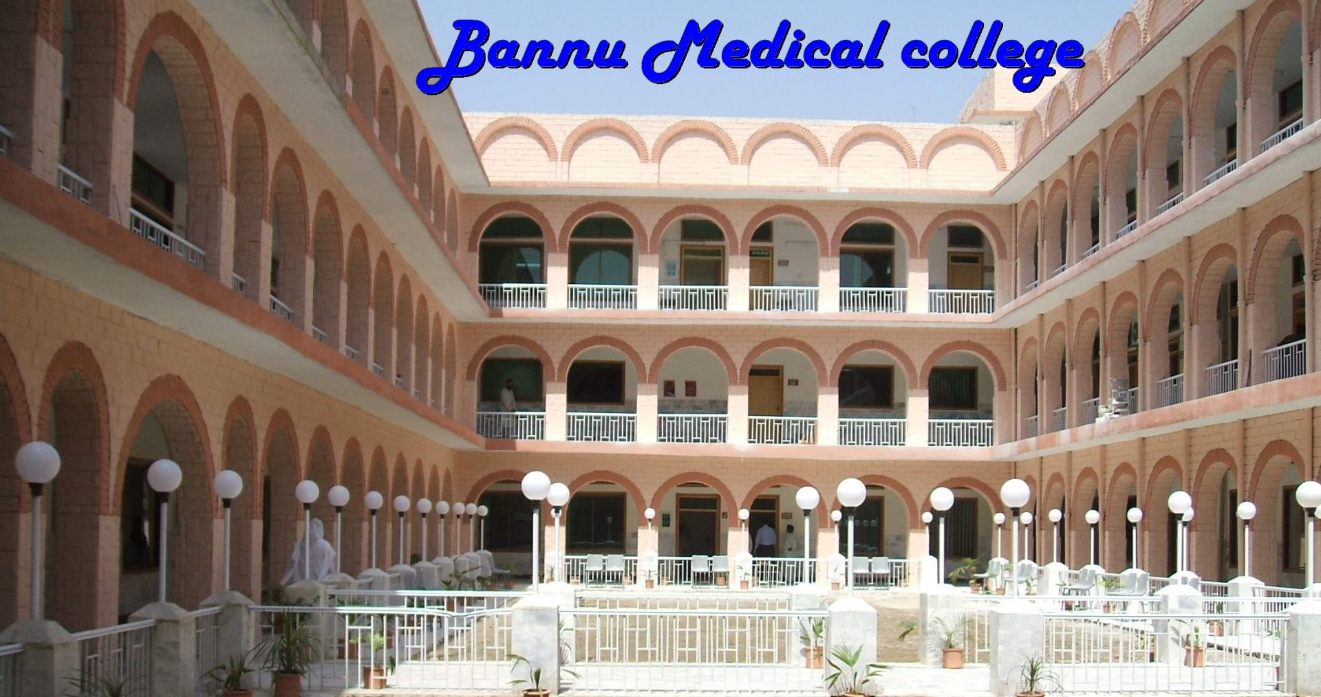 Bannu Medical College Admissions 2017 Requirements, Criteria