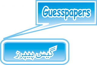 Computer Science Guess Paper 2016 2nd Year Lahore Board 12th Class