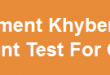 KPK Police Constable NTS Physical Test Result 2015 Candidates List