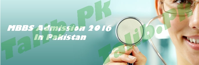 MBBS Admission 2016 In Pakistan