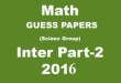 Maths Guess Paper 2016 2nd Year Intermediate Lahore Board 12th Class FSc