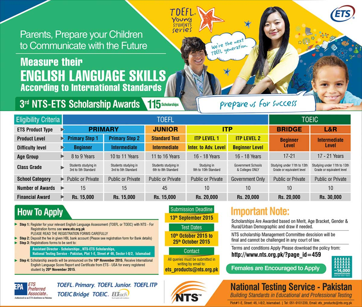 NTS ETS Scholarship Awards 2016 Application Form TOEFL, TOEIC Last Date