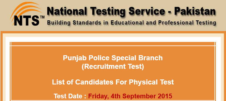 NTS Test Result 2015 For Punjab Police Special Branch 4th September