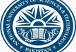 NUST Entry Test Sample Papers For Engineering Download Online Preparation