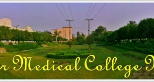 Nishtar Medical College Multan Admissions 2017 Form, Schedule Dates