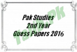 Pak Study Guess Paper 2nd Year 2016 Lahore Board Questions 12th Class