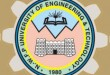 UET Peshawar ETEA Test Result 2017 For Masters Program