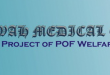 Wah Medical College Admissions 2015 Requirements