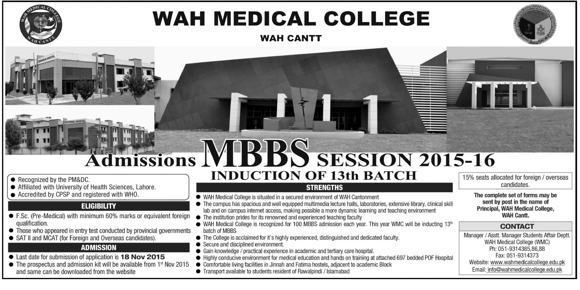 Wah Medical College Admissions 2015 Requirements, Dates