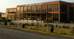 Wah Medical College fee structure, Website, Address, Contact Number