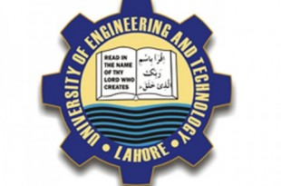 UET Lahore Entry Test 2016 Sample Papers