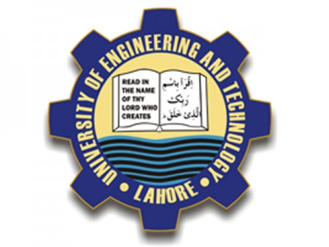 UET Lahore Entry Test 2017 Sample Papers