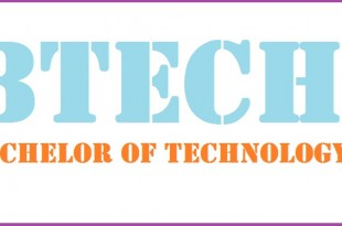 B Tech Admission Requirements 2018 In Lahore, Karachi, Islamabad