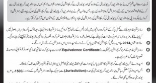 BZU Multan MA, MSc Registration Schedule 2015 Private Students Form