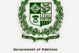 FPSC CSS Written Result 2021 Expected Date