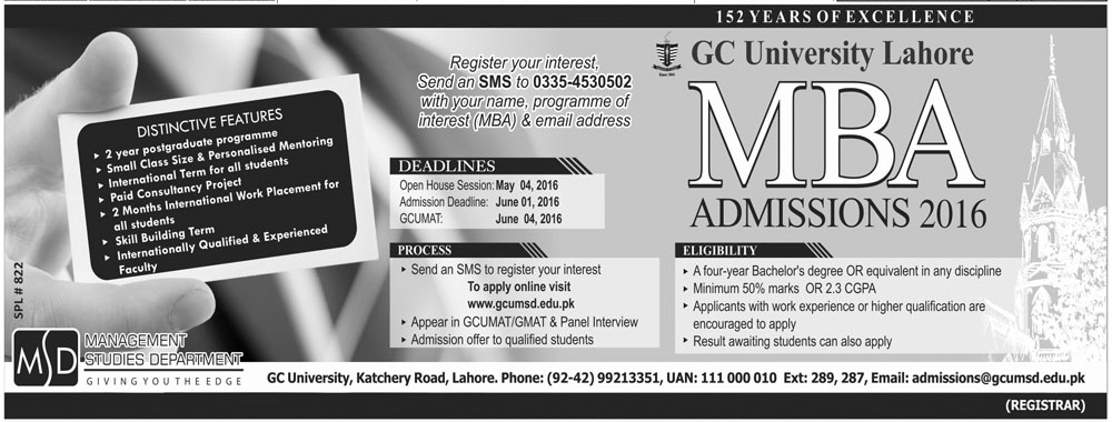 GC University Lahore MBA Admission 2016 Apply Online Last Date