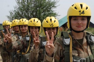 Jobs In Pak Army For Females 2021
