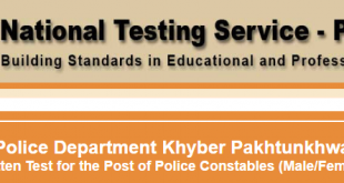 KPK Police Constable NTS Test Result 2017 Male, Female