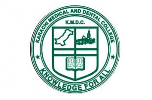 KMDC Entry Test Date 2021 For MBBS BDS Admissions