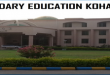 Kohat Board 10th Class Result 2017 Online bisekt.edu.pk By Roll No, Name
